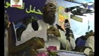 Quran Purnango Jibon Bidhan Allama Sayde