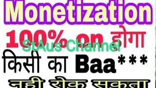 Whatsapp Status Channel Youtube Par Monetize Kaise Kare | Whatsapp Status Channel Youtube Monetize P