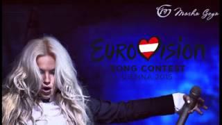 Маша Гойя - Love Is Blind