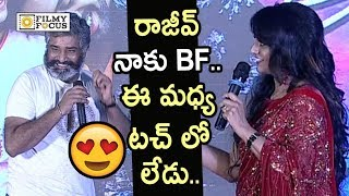 Anchor Udaya Bhanu Double Meaning Punches to Rajiv Kanakala @Crazy Crazy Feeling Movie Audio Launch