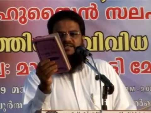 TAREEQATH  Vazhiyoo vzhikedoo    Husain Salafi