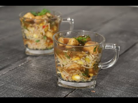Cuppa Fried Rice In Gujarati | Snacky Ideas by Amisha Doshi | Sanjeev Kapoor Khazana