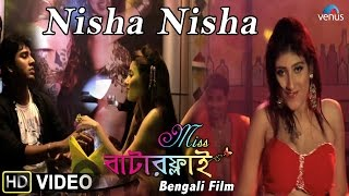 Nisha Nisha - Item Song : Miss Butterfly (Bengali Film) || Priya