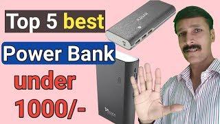 Top 5 best power bank under 1000   best budget power bank   syska, Mi 2i, intex power bank