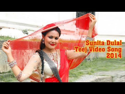 Sunita Dulal | Teej Video Song 2014 | Glamour Nepal video