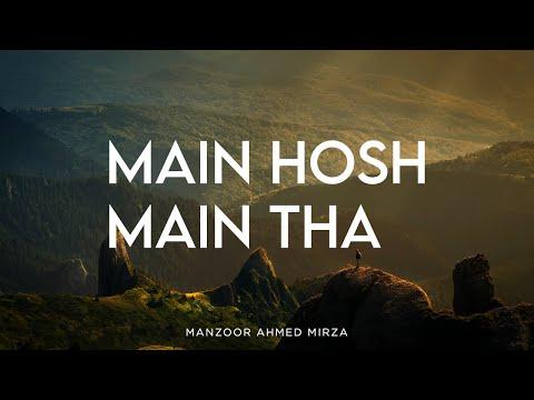 Main Hosh Main Tha-by-manzoor Mirza video