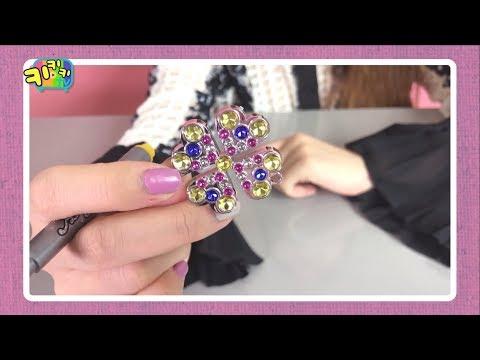 키키키TV 36회 | 색칠만 하면 뚝딱! 알록달록 예쁜 쥬얼리 만들기_쌔미TV