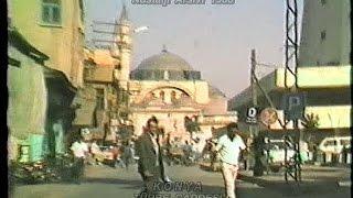 Konya 1988 Yili Türkiye Yollari Sila Izin Yolu