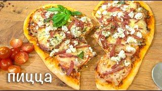 Пицца с хрустящим тестом. Пицца рецепт. Тесто для пиццы. Пицца рецепт. Домашняя пицца.