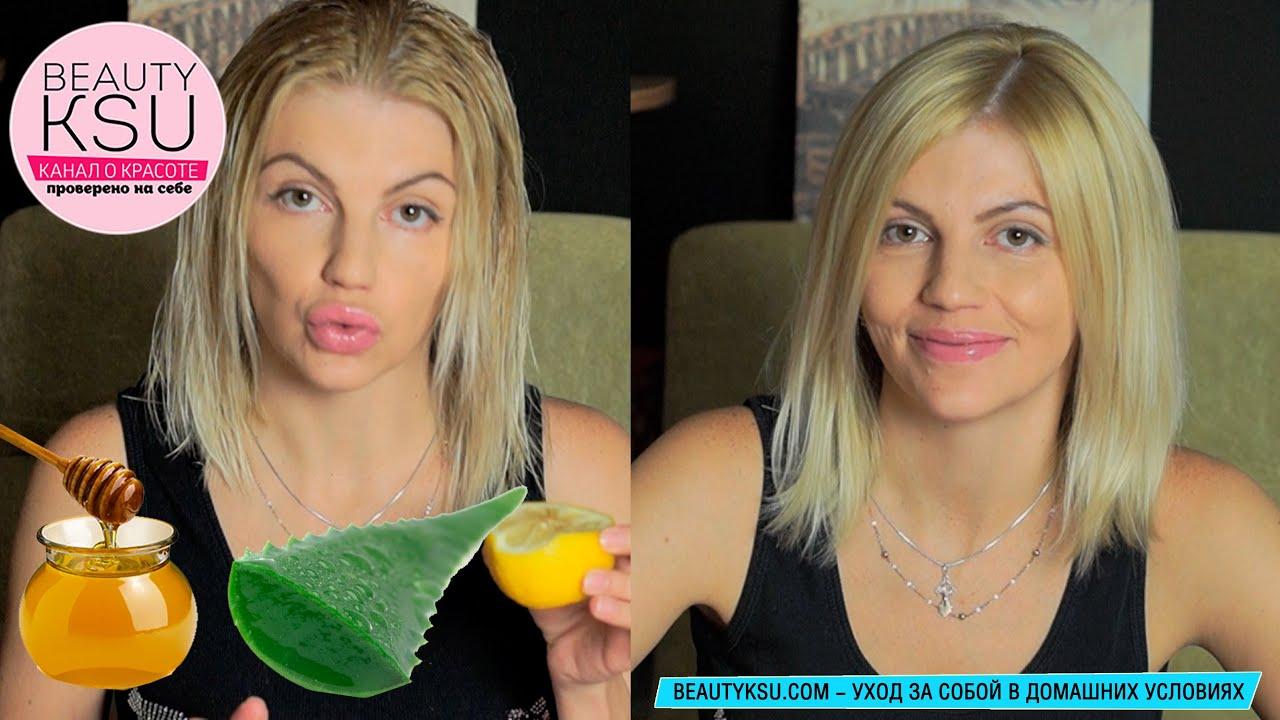 12 способов: как осветлить волосы 33