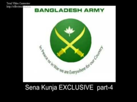 open secret bangladesh army p4