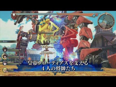 【PS4/PSVita】『蒼き革命のヴァルキュリア』ストーリートレーラー:キャラクター編「帝国四将」が公開