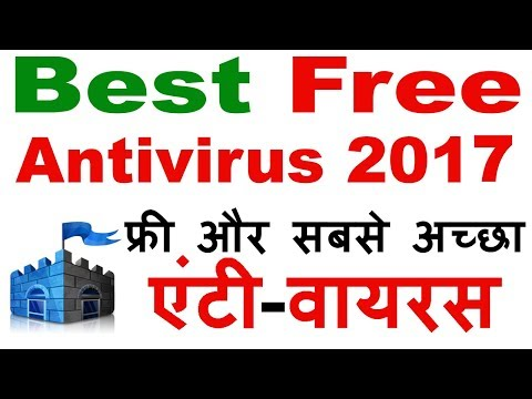 Best Free Antivirus Software full version (Download and Use) In Hindi/Urdu
