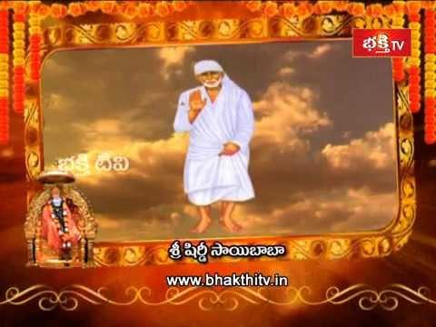 Guru Purnima Shirdi Sai Baba Namaha Shirdi Sai Baba