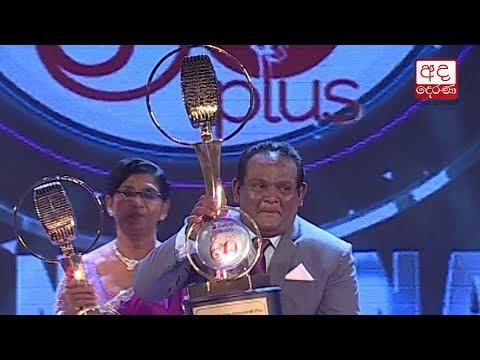 winners of derana 60|eng