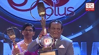 Winners of Derana 60 Plus