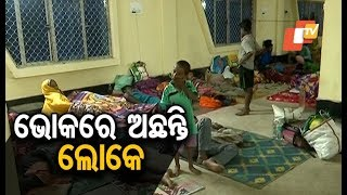 Titli : Evacuated people safe at Paradip cyclone shelter