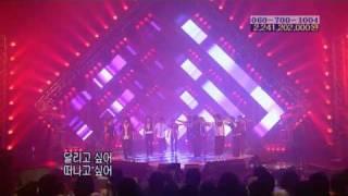 060730 Super Junior Dancing Out