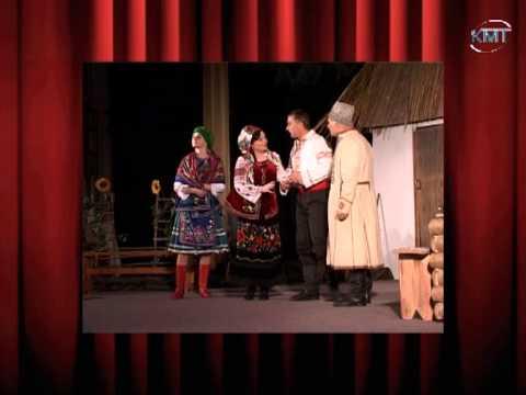 "Калуському народному театру ""Легенда"" — 45"