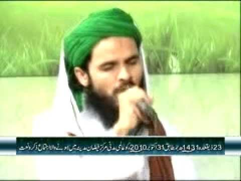 Naat Sharif - Thandi Thandi Hawa Haram Ki Hai - Junaid Sheikh Attari video
