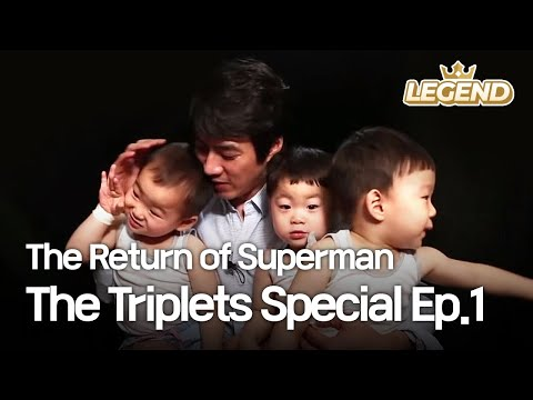 The Return of Superman - The Triplets Special Ep.1