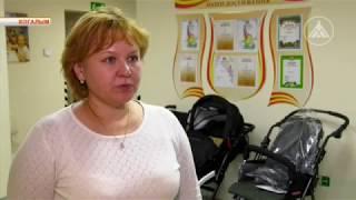 """Благотворительный фонд """"ЛУКОЙЛ"""" вручил коляски детям-инвалидам"""