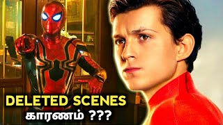 Spiderman Far From Home DELETED SCENES Explained by Director in Tamil