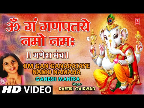 Om Gam Ganpataye Namo Namah I Ganesh Mantra video