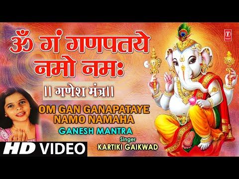 Om Gan Ganpataye Namo Namah Ganesh Mantra By Kartiki Gaikwad I Ganesh Mantra video