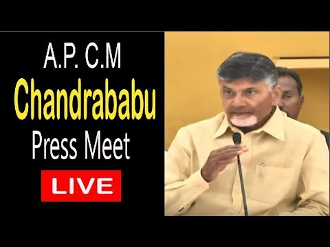 Chief Minister Of Andhra Pradesh Press Meet | Live on 14-07-2018