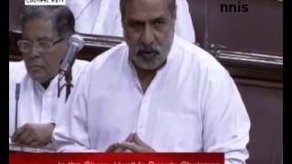 Pm Needs To Clarify Scam India Remarks In Parliament - Cong