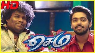 Sema Tamil Movie | Full Comedy Scenes | G V Prakash Kumar | Yogi Babu | Arthana | Kovai Sarala