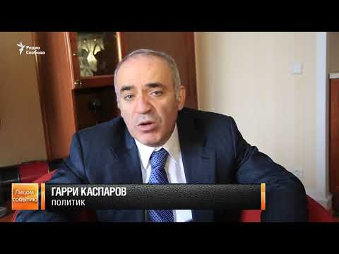 Гарри Каспаров - ИНТЕРВЬЮ (11.12.2017)