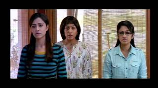 Ladies And Gentleman - Ladies & Gentleman Malayalam Movie Official Teaser 05