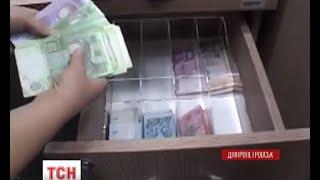 Через філіал російського банку для терористів відмивали до двох мільйонів гривень за день - (видео)