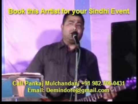 Jhulelal Bhajan in sindhi by Sindhi Sangeets Sindhi Singer