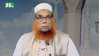 Dorse Hadis (দরসে হাদিস) | Episode 354 | Islamic Show