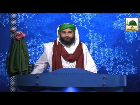 News Clip-01 Nov - Majlis-e-Nashr-o-Ishat Ke Tahat Radio Pakistan Larkana Sindh Main Neki Ki Dawat