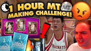NBA 2K19 My Team ONE HOUR MT MAKING TRIPLE THREAT CHALLENGE! WOAH DIAMOND PACK OMG!!!