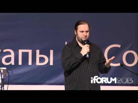 """iForum 2013, Григорий Бакунов. Доклад: """"Как и за что корпорации убивают стартапы"""""""