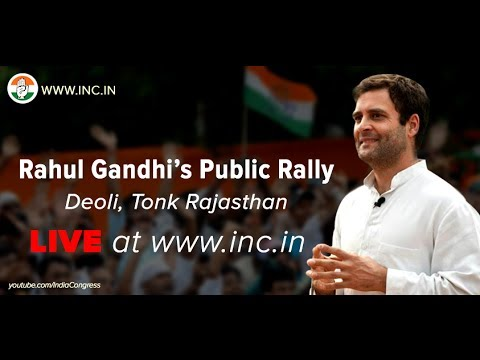 Rahul Gandhi At Public Rally In Deoli, Tonk Rajasthan | March 10, 2014 video