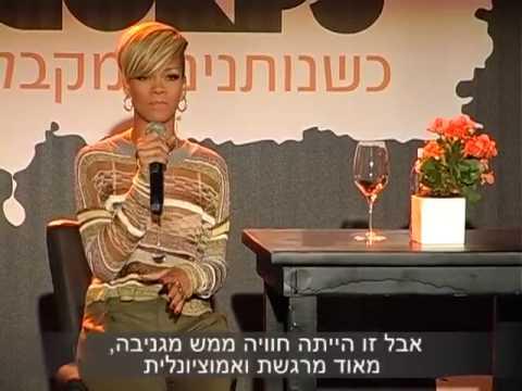 Rihanna Press Conference (Israel May 2010) thumbnail