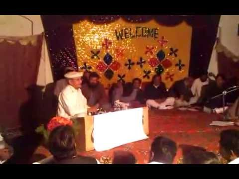 Sadar E Mehfil E Mushaira Bazab E Iqbal (1) .3gp video