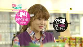 Trailer Dating Agency: Cyrano 2