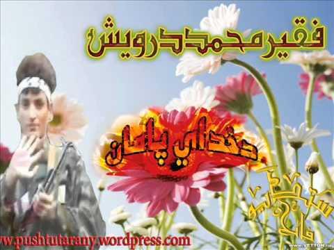 Pashto Tarana 2012 (¯`•¸·´¯فقيرمحمد درويش¯`•¸·´¯) video