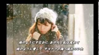 ひとり上手 中島みゆき【cover】