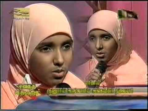 Handicap School Girl Fathima Nusrath Singing A Song On Tv Program She Is From Akkaraipattu   Youtube video