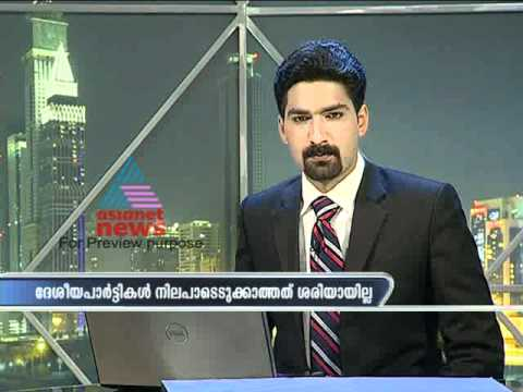 Asianet Gulf News 14,December 2011 Part 1