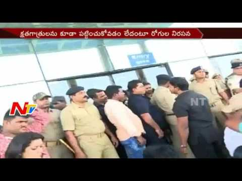 Patient Relatives Protests at Hospital over Fire Accident || Bhubaneswar || NTV