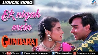 Ek Nigah Mein - LYRICAL VIDEO | Gundaraj | Ajay Devgan & Kajol | 90's Bollywood Romantic Hindi Song